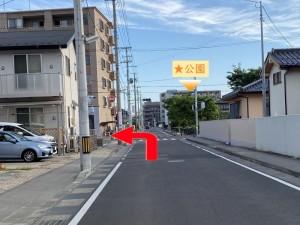 六郷沖野方面からの最後の信号